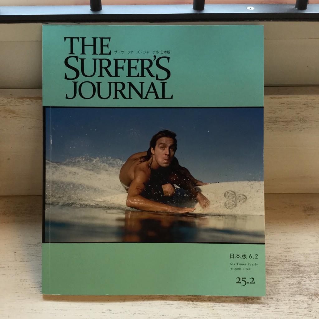 surfer's journal alex knost campbell brothers bonzer bottom turn