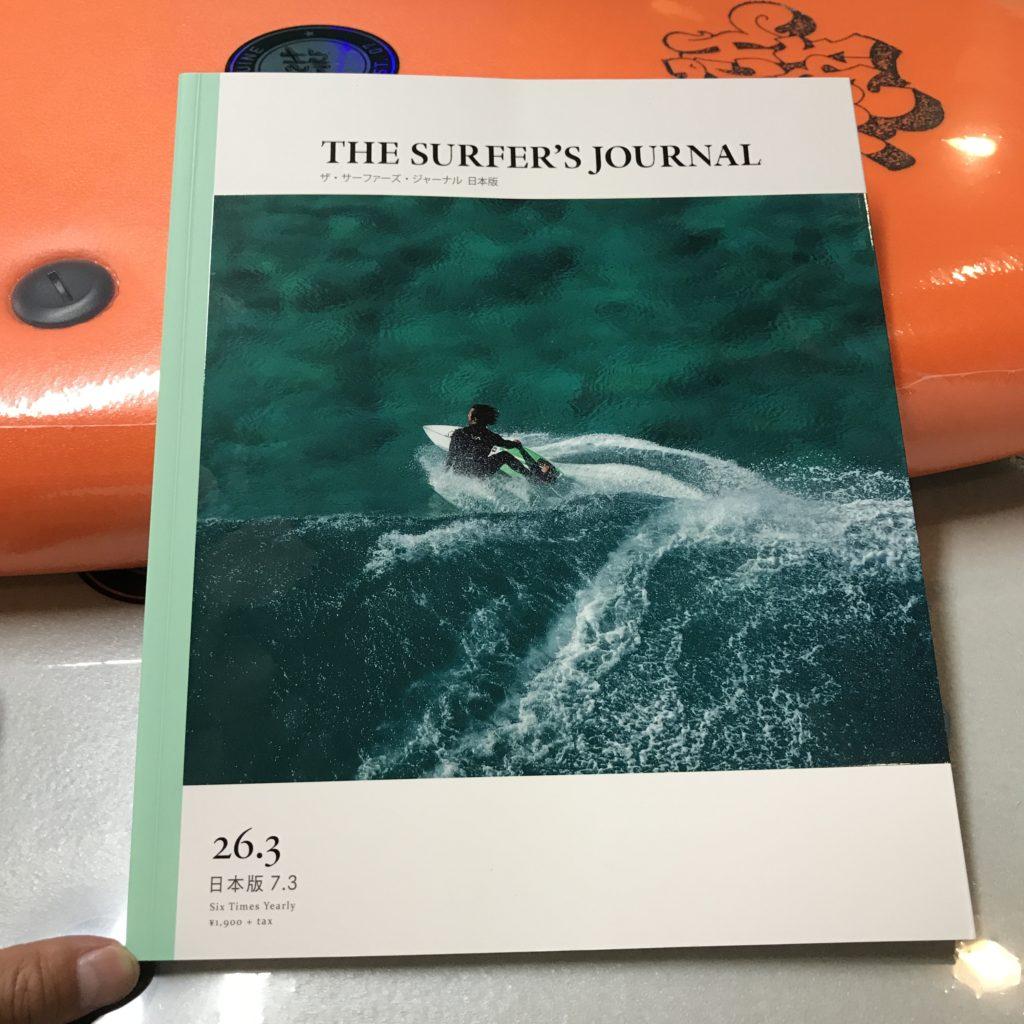 surfers journal soft boards brine surfshop
