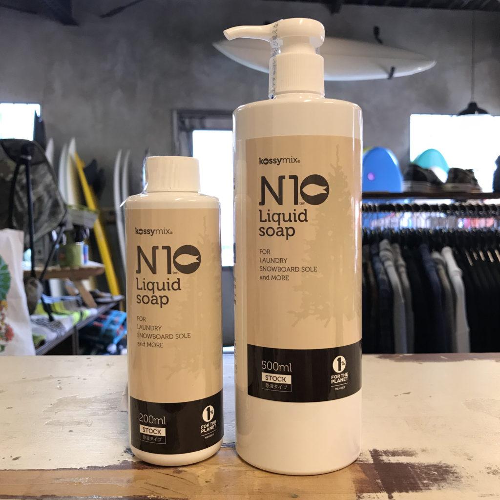 kossymix n10 liquid soap ブライン サーフショップ