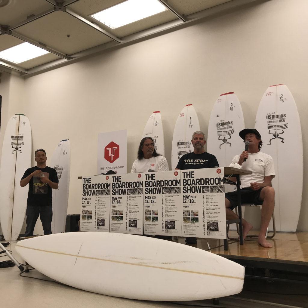 boardroom show japan chris christenson クリステンソン ブライン サーフショップ 東京 brine