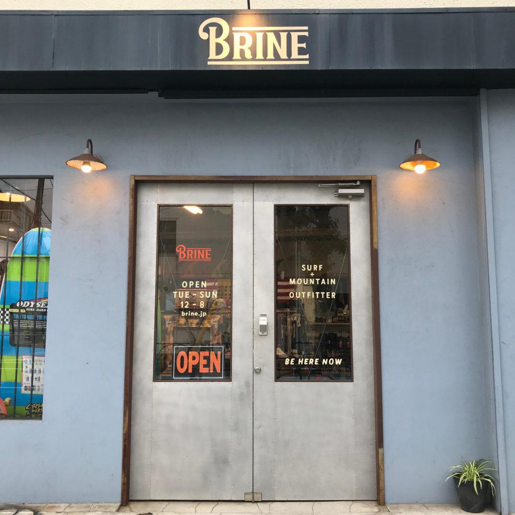 brine ブライン サーフショップ 東京 BRINE