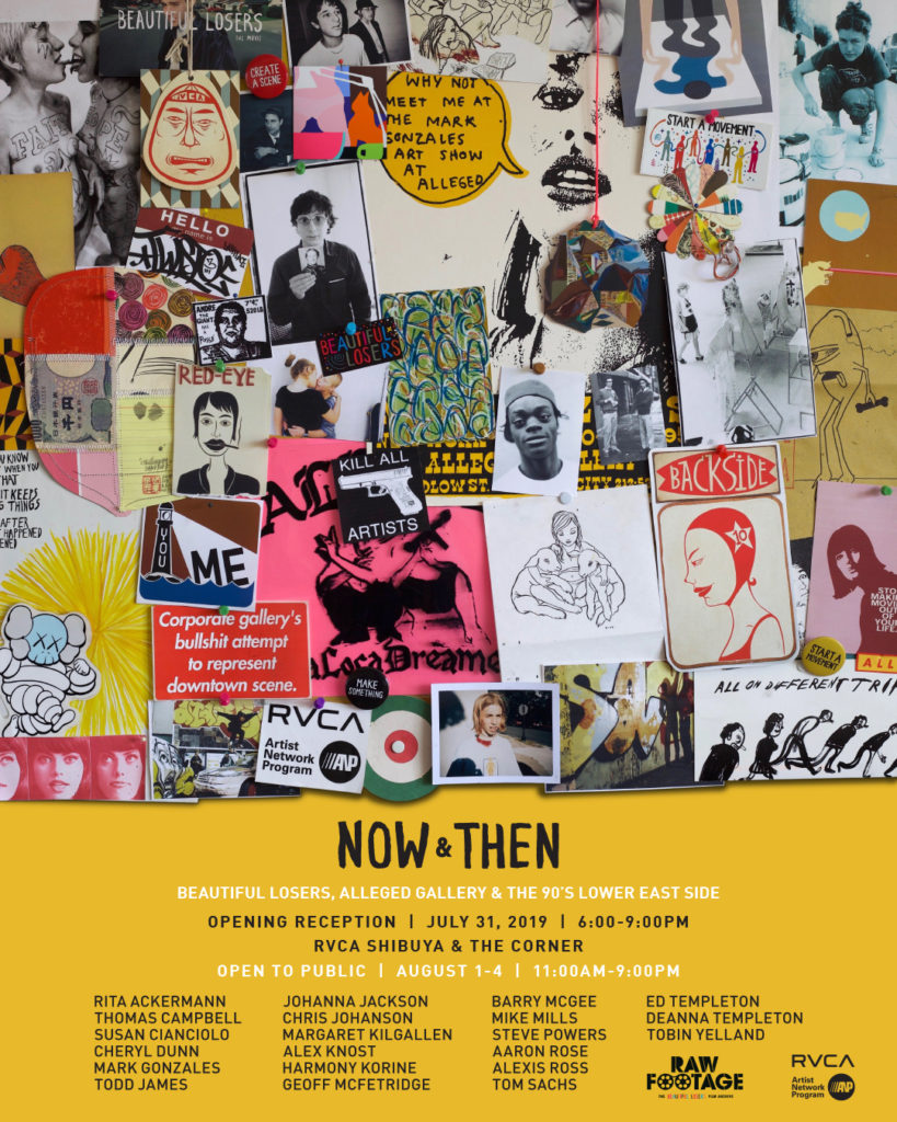 beautiful losers now&then rvca tokyo
